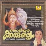 Kottiyoor Karunyam songs