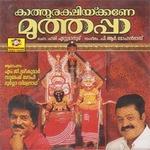 Kaatthu Rakshikane Muthappa songs