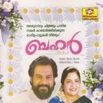 Bahar (Mappila Songs) songs