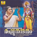 Reghunandanam songs