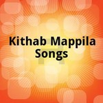 Kithab (Mappila Songs)