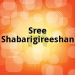 Sree Shabarigireeshan songs