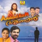 Anaadhan songs