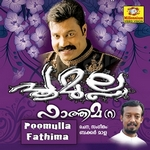 Poomulla Fathima - Vol 1 songs