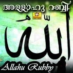 Allahu Rabbi songs