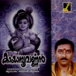 Kayamboovarnan songs