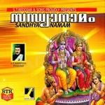 Sandhyanamam (Str) songs