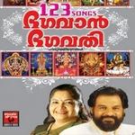 Bhagavan Bhagavathi - Part 2 songs