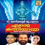 Ente Kanniyathra songs