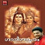 Gouri Shankaram - Part 2 songs