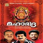 Mahabhadra - Part 2 songs
