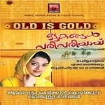 Ottakangal Varivariyai (Mappila Song) - Part 3 songs