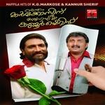 Swontham Markosinu Snehapoorvam Kannursherif (Mappila Song) - Part 1