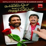 Swontham Markosinu Snehapoorvam Kannursherif (Mappila Song) - Part 2 songs