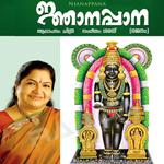Njanappana songs
