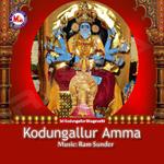 Kodungallur Amma songs