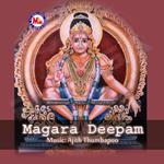 Magara Deepam songs