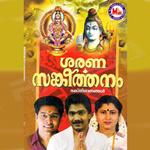 Sarana Sankeerthanam songs