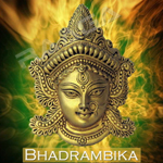 Bhadrambika songs