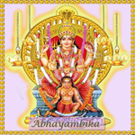 Abhayambika songs