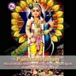 Panchamrutham songs