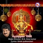 Ayyappan songs