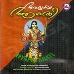 Ayyappan Arathhi songs