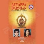 Ayyappan Darsan songs