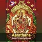 Aarathana songs