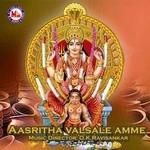 Aasritha Valsale Amme songs