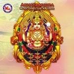 Abhaya Mudra songs