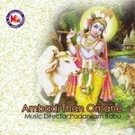 Ambadi Than Omane songs