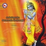 Ambalapuzha - Aaranmula Geethangal songs