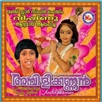 Ambilikkannan songs