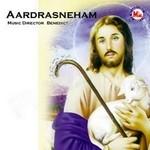 Aardrasneham songs