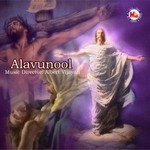 Alavunool songs