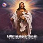 Aathmasangeerthanam songs