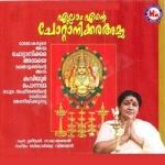 Ellam Ente Chottanikkara Amma songs