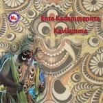 Ente Kadammanitta Kavilamma songs