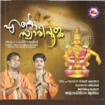 Ente Swamipooja songs