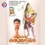 Ente Thekkanappan songs