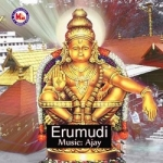 Erumudi songs