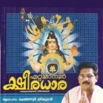 Ettumanoor Ksheeradhara songs