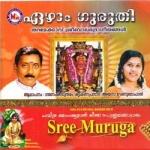 Ezham Guruthi songs