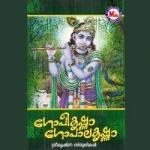Gopeekrishna Gopalakrishna songs