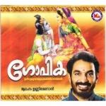 Gopika songs