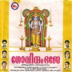 Govindam Bhaje songs