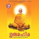 Guru Mahima songs
