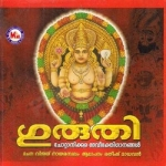 Guruthi songs