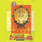 Guruthipooja songs